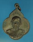 17343 เหรียญหลวงพ่อจันทร์ วัดหนองสิม ร้อยเอ็ด ปี 2521 เนื้อทองแดง 65