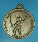 17346 เหรียญสมเด็จพระเจ้าตากสินมหาราช ค่ายวชิรปราการ ตาก จัดสร้าง 34