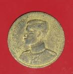 17359 เหรียญกษาปณ์ในหลวงรัชกาลที่ 9 ราคาหน้าเหรียญ 5 สตางค์ ปี 2493 เนื้อทองเหลื
