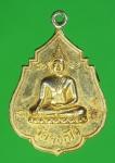 17377 เหรียญพระพุทธ หลังนางกวัก วัดดอกไม้ กรุงเทพ ปี 2523 กระหลั่ยทอง 18