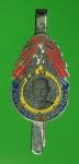 17379 แหนบหลวงพ่อแพ วัดพิกุลทอง สิงห์บุรี 82