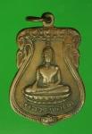 17383 เหรียญเสมาหลวงพ่อโต วัดบางพลีใหญ่ หลังหลวงพ่อเผือก วัดกิ่งแก้ว ปี 2508 สมุ