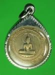 17393 เหรียญหลวงพ่อวัดเขาตะเครา เพชรบุรี ปี 2513 เนื้อทองแดง 55