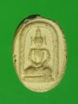 17395 พระเม็ดบัว หลวงพ่อขอม วัดไผ่โรงวัว สุพรรณบุรี เนื้อดิน 9.1