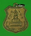 17398 เหรียญพระพุทธ วัดเขาช่องกระจก ประจวบคีรีขันธ์ ปี 2501 เนื้อทองแดง 47