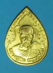 17409 เหรียญหลวงพ่อสิน วัดระหารใหญ่ ระยอง กระหลั่ยทอง 67