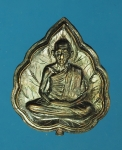 17415 เหรียญหลวงพ่อเกษม เขมโก สุสานไตรลักษณ์ ลำปาง 70