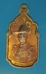 17421 เหรียญนวมหาราช ในหลวงรัชกาลที่ 9 เนื้อทองแดง 5