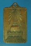17425 เหรียญพระบรมธาตุ นครศรีธรรมราช ปี 2522 เนื้อทองแดง 39