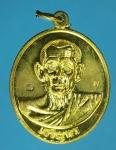 17430 เหรียญหลวงพ่อทรง วัดศาลาดิน อ่างทอง กระหลั่ยทอง 89