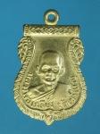 17433 เหรียญหลวงพ่อเกลี้ยง วัดเขาใหญ่ กาญจนบุรี เนื้ออัลปาก้า 20