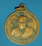 17444 เหรียญพระครูวรพรตวิธาน วัดจุมพล ชอนแก่น ปี 2536 เนื้อทองแดง 23
