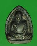 17470 เหรียญหล่อหลวงพ่อปาน วัดนาประดู่ ปัตตานี 49