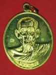 17473 เหรียญหลวงพ่อทรง วัดศาลาดิน อ่างทอง กระหลั่ยทอง 89