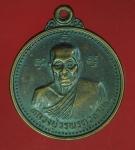 17480 เหรียญพระครูวรพรตวิธาน วัดจุมพล ขอนแก่น เนื้อทองแดง 23