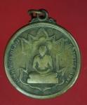 17482 เหรียญหลวงพ่อทวด หลัง 9 รัชกาล วัดพังเกี๊ยะ ปี 2502 ชุบนิเกิล 11