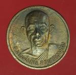 17495 เหรียญหลวงพ่อเชื้อ วัดหลังสระ สิงห์บุรี เนื้อทองแดง 82