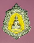 17499 เหรียญพระพุทธโสธร รุ่นประจำตระกูล ลงยาสีเหลือง เนื้อเงิน 25