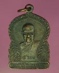 17509 เหรียญหลวงพ่อสำเนียง อยู่สถาพร วัดเวฬุวัน นครปฐม เนื้อทองแดง 36