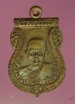 17511 เหรียญหลวงพ่อเกลี้ยง วัดเขาใหญ่ กาญจนบุรี เนื้อทองแดง 20