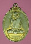 17512 เหรียญพระอาจารย์มา วัดสันติวิเวกอาศรม ร้อยเอ็ด ปี 2533 กระหลั่ยทอง 65