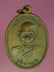 17514 เหรียญหลวงพ่อแก้ว วัดท่าพูด นครปฐม เนื้อทองแดง 36