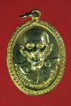 17523 เหรียญหลวงพ่อเส็ง วัดบางนา ปทุมธานี ปี 2523 กระหลั่ยทอง 46