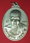 17652 เหรียญหลวงปู่กาจ วัดป่าบ้านเก่า อุบลราชธานี 93