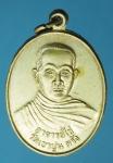 17670 เหรียญหลวงอาจารย์ไข่ วัดเขาปูน หลังพ่อท่านคล้าย วัดสวนขัน นครศรีธรรมราช 32