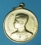 17679 เหรียญลูกเสือ ในหลวงรัชกาลที่ 9 เนื้ออัลปาก้า 5