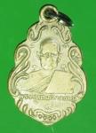 17694 เหรียญพระครูรัตนคุณาภรณ์ วัดแก้วจันทราราม ลพบุรี ปี 2511 เนื้ออัลปาก้า  69