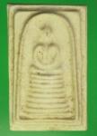 17695 พระสมเด็จหลัง อักษร วบ เนื้อผง ไม่ทราบที่ 9