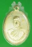 17698 เหรียญพระมหารัชมังคลาจารย์ วัดปากน้ำ กรุงเทพ 18