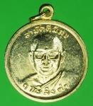 17714 เหรียญหลวงพ่อฤาษีลิงดำ หลังสมเด็จพระเจ้าตากสินมหาราช กระหลั่ยทอง 91
