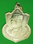17724 เหรียญในหลวงรัชกาลที่ ปี 2542 เนื้ออัลปาก้า 5