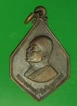 17728 เหรียยหลวงพ่อแพ วัดพิกุลทอง สิงห์บุรี ปี 2520  ธนาคารกรุงเทพ จัดสร้าง 82