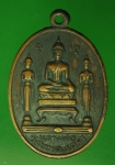 17748 เหรียญหลวงพ่อวัดเขาตะเครา เพชรบุรี เนื้อทองแดงรมดำ 55