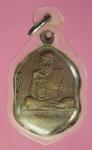 17753 เหรียญหลวงพ่อสงฆ์ วัดเจ้าฟ้าศาลาลอย ชุมพร เนื้อทองแดง 29