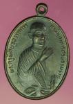 17765 เหรียญพ่่อท่านคล้าย วัดสวนขัน ออกวัดโคกเมรุ นครศรีธรรมราช ปี 2525 เนื้อทอง