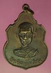 17771 เหรียญหลวงพ่อเกรียง วัดหินปักใหญ่ บ้านหมี่ ลพบุรี 69