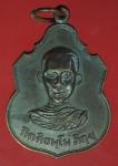 17791 เหรียญหลวงพ่อเกรียง วัดหินปักใหญ่ บ้านหมี่ ลพบุรี 69