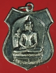 17801 เหรียญหลวงพ่อเพชร วัดหน้าพระธาตุ พิษณุโลก ชุบนิเกิล 54