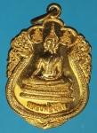 17812 เหรียญหลวงพ่อนิมิต วัดหนองคู บุรีรัมย์ เนื้อทองแดง 45