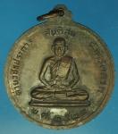 17818 เหรียญสมเด็จพระเจ้าตากสินมหาราช ค่ายวชิรปราการจัดสร้าง 34
