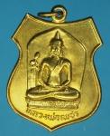17835 เหรียญหลวงพ่อเพชร วัดหน้าพระธาตุ พิษณุโลก 54