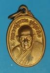 17848 เหรียญเม็ดแตง หลวงปู่ทวน วัดโป่งยาง จันทบุรี 24