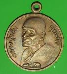 17851 เหรียญหลวงพ่อกลั่น วัดอินทราวาส อ่างทอง 89