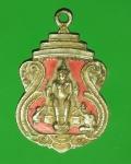 17857 เหรียญหลวงพ่อเเป๋ว วัดดาวเรือง สิงห์บุรี 82
