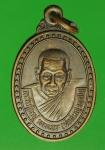17859 เหรียญพ่อท่านชู วัดมูลเหล็ก สุราษฏร์ธานี เนื้อทองแดง 85