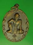17862 เหรียญหลวงปู่เล็ก วัดสะพาน ชัยนาท เนื้อทองแดง 27